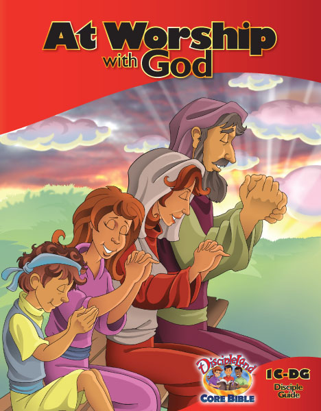 At Worship with God - Teachers Guide cover image
