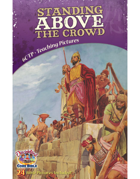 Standing Above the Crowd - Teaching Pictures - Cover Image